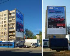 Дикси-Арт, рекламное агентство
