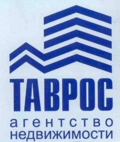 Таврос, агентство недвижимости