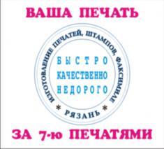 Малеев, ИП