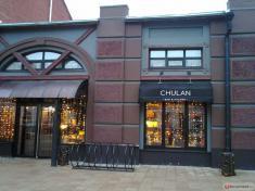 CHULAN, кафе-бар