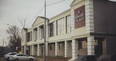 Арманд, гостиничный комплекс, ООО