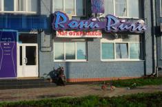 Рони-Ричи, кафе