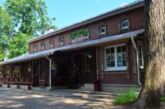 Старый Парк, кафе-клуб