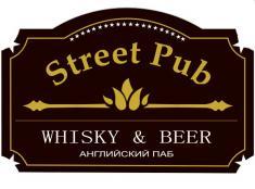 Street Pub, пивной ресторан