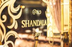 Шандала, ресторан