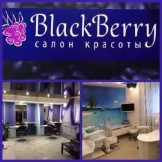 Black Berry, салон красоты