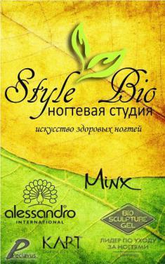Style Bio, студия-студия ногтевого сервиса