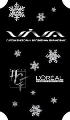 VIVA, салон Виктора и Валентины Барановых