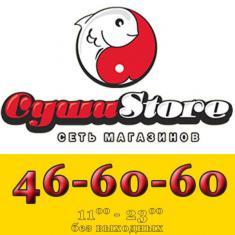 СушиStore, магазин суши