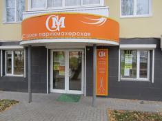 GM, салон-парикмахерская