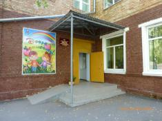 Стрекоза, центр детского творчества