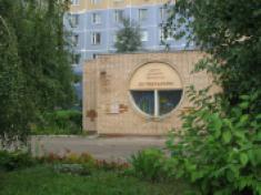 Октябрьский, Центр детского творчества, МБОУ ДОД