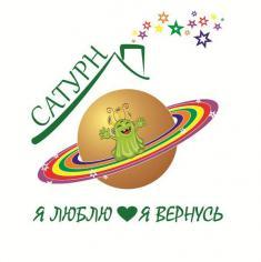 Сатурн, детский оздоровительный лагерь