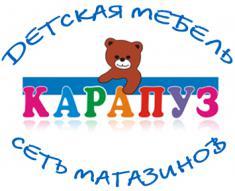 Карапуз, сеть магазинов детских товаров