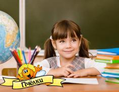 Пчелки, детский клуб