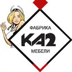 КА2, фабрика мебели