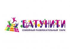 Батунити, батутный парк