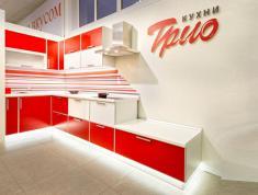 Кухни Трио, салон мебели