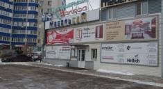 МебельХолл, магазин