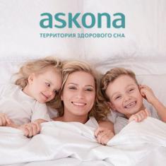 Askona, сеть салонов мебели