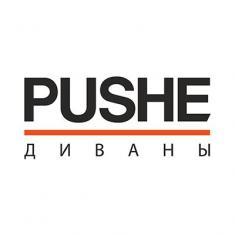 Pushe, галерея диванов