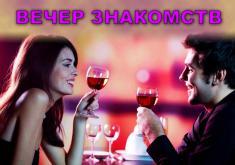 МаксимМа, брачное агентство