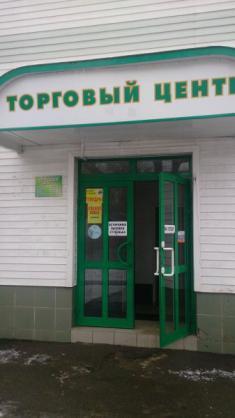 Дом торговли Нива Рязани, ГКУ, ресторан