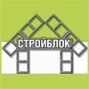 Стройблок, ООО