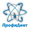 ПрофиДент, стоматология