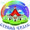 Страна чудес, детский развивающий центр