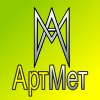 АртМет, ООО
