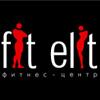 Fit Elit, центр красоты