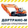 ДорТранс-М, ООО