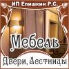 Епишкин Р.С., ИП