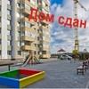 Шереметьевский квартал, жилой комплекс, 4 очередь