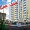 Шереметьевский квартал, жилой комплекс, 1 очередь