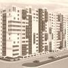 Голицын, жилой комплекс