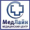 МедЛайн, медицинский центр