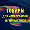 Банакова Н.С., ИП