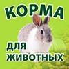 Уляшин И.В., ИП