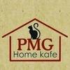 PMG-Kafe