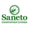 Saneto, санитарная служба