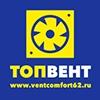 Топвент, ООО, производственная компания (вентиляционное оборудование)