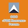 Комтекс, ООО ТФК