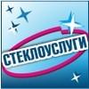 Стеклоуслуги, ИП Сабельников А.Н.
