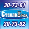 Стеклоград, ООО