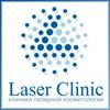 Клиника лазерной косметологии Laser Clinic