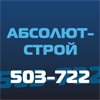 Абсолют-строй, ООО
