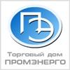 Промэнерго, ООО