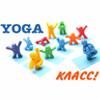 Yoga класс! центр йоги